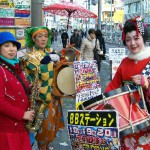 Verrueckte Japaner